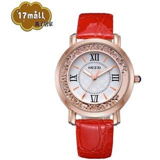 【珂紫KEZZI】羅馬復古創意流沙水鑽皮帶石英手錶(紅)