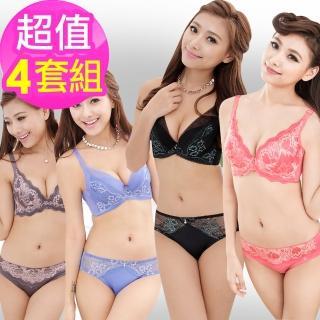 【魔莉莎】魅惑性感完美奢華集中包覆4+4件組(K876+k850)