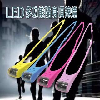 LED多功能 隨身項鍊燈(遛狗燈)