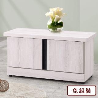 【Homelike】羅尼2.7尺坐式鞋櫃