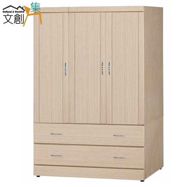 【文創集】羅洛森   時尚3.8尺木紋開門衣櫃(二色可選+二抽屜+雙吊桿)