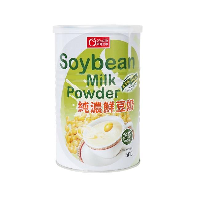 【康健生機】純濃鮮豆奶3罐組(500g-罐)