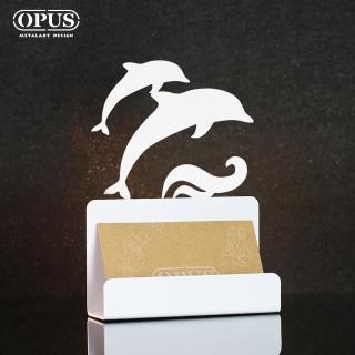 【OPUS東齊金工】歐式鐵藝名片座/高級名片架/名片夾/金屬商務名片盒(CAde08w 海豚_優雅白)