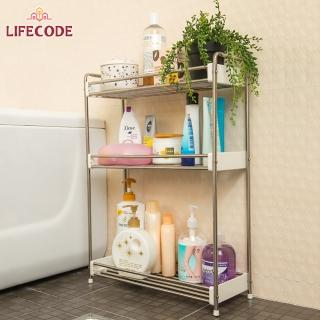 【LIFECODE】廚衛不鏽鋼三層收納架(寬55cm)