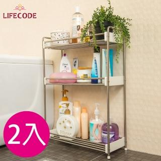 【LIFECODE】廚衛不鏽鋼三層收納架-寬55cm(2入組)