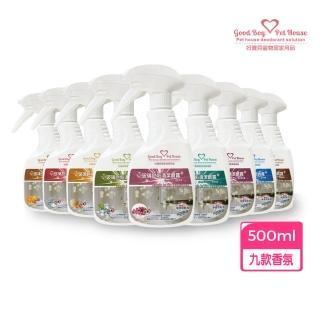 【好寶貝居家清潔用品】玻璃皂垢清潔噴霧(浴室玻璃、金屬水龍頭、塑膠隔門、磁磚衛浴)