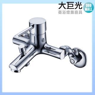 【大巨光】浴用壁式單槍水龍頭(TAP-103508)