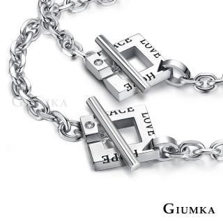 【GIUMKA】命中注定情侶手鍊刻字T字扣 珠寶白鋼情人手鍊  單個價格 MH06052-1(銀色)