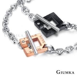 【GIUMKA】命中注定情侶手鍊刻字T字扣 珠寶白鋼情人手鍊 單個價格 MH06052-4(黑色/玫金)