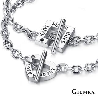 【GIUMKA】命中注定情侶手鍊刻字T字扣 珠寶白鋼情人手鍊  單個價格 MH06051-1(銀色)