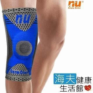 【恩悠數位】NU 鈦鍺能量 冰紗護膝套