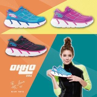 美國OHHO超機能輕彈避震美體鞋