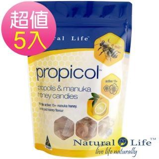 【澳洲Natural Life】活性麥蘆卡蜂蜜蜂膠潤喉糖(40顆x5入)