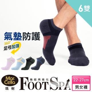 【瑪榭】FootSpa男襪-足弓腳踝加強萊卡透氣氣墊襪(6入組)