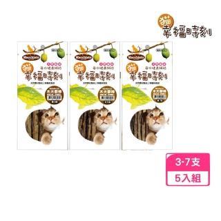 【貓幸福時刻】木天蓼棒系列(6包組)