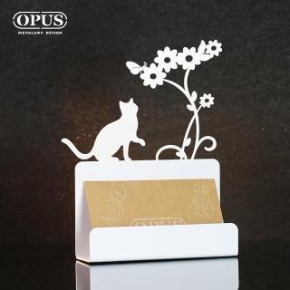【OPUS東齊金工】歐式鐵藝名片座/高級名片架/名片夾/金屬商務名片盒(CAca02w 貓咪_優雅白)