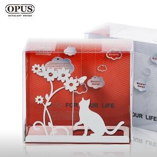 【OPUS東齊金工】歐式鐵藝書擋/創意書架/金屬立書夾/書本收納架/桌上型(NEca02w 貓咪_優雅白)