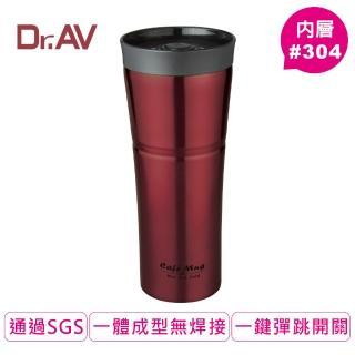 【Dr.AV】咖啡專用保溫魔法 保溫杯(CM-580R)
