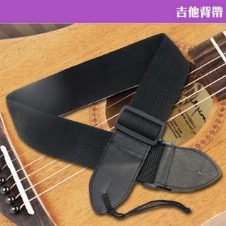 【美佳音樂】吉他背帶-黑(電吉他/木吉他/電貝士通用)