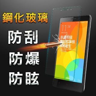 【YANG YI】揚邑 小米 紅米Note 4 9H鋼化玻璃保護貼膜(防爆防刮防眩弧邊)