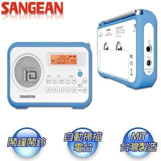 【SANGEAN】二波段數位式時鐘收音機調頻/調幅  PRD30(SANGEAN/山進調頻/調幅/PRD30/數位式時鐘)