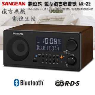 【SANGEAN】數位式 藍芽復古收音機 WR-22(收音機/二波段/藍牙/WR22)