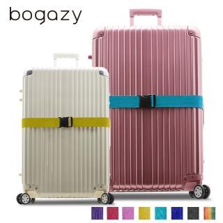 【Bogazy】行李箱束帶(多色任選)