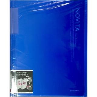 【KOKUYO】NOViTA收納資料夾-20枚內袋(藍)