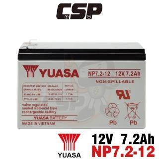 【YUASA湯淺】NP7-12閥調密閉式鉛酸電池-12V7Ah(不漏液 免維護 高性能 壽命長)
