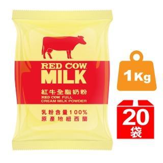 【紅REDs】紅牛全脂奶粉(1kg X 20包)