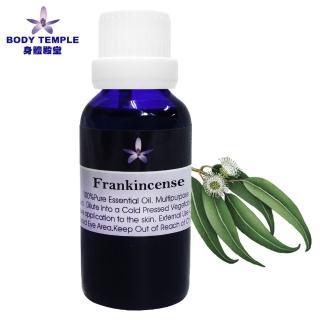 【Body Temple】澳洲尤加利芳療精油30ml(Eucalyptus Australia)