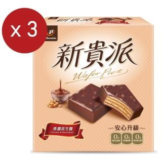 【宏亞食品】77新貴派花生(18入)*3入