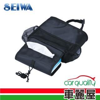 【日本SEIWA】保冷保溫面紙套置物袋(W700)