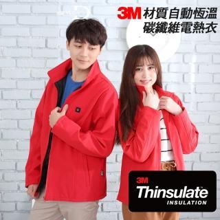 【YUDA悠達】3M材質科技防水電熱外套(電熱衣/發熱衣/加熱衣)