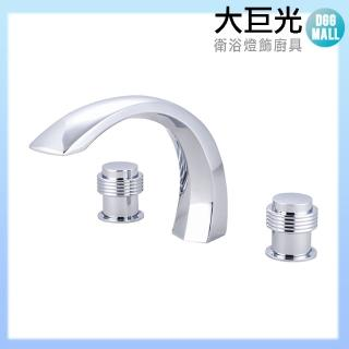 【大巨光】浴用檯面雙槍水龍頭_3件式(TAP-112110)