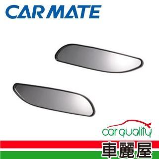 【CARMATE】寬幅型安全輔助鏡(CZ270)