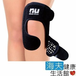 【恩悠數位】NU 鈦鍺能量可調式護膝_恩悠肢體裝具(未滅菌)