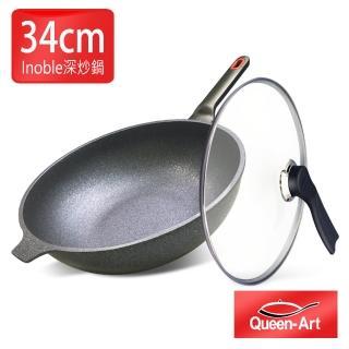 【韓國Queen Art】超硬鑄造Inoble立體塗層無毒不沾深炒鍋(34CM-1鍋+1蓋)