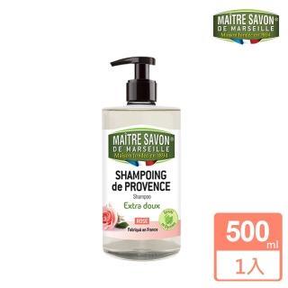 【法國 玫翠思】馬賽洗髮精500ml(玫瑰)