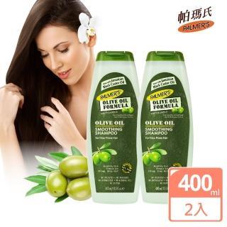 【帕瑪氏】天然橄欖菁華髮根強健洗髮乳2瓶組(頭皮養護/毛鱗片專用)   PALMER'S 帕瑪氏