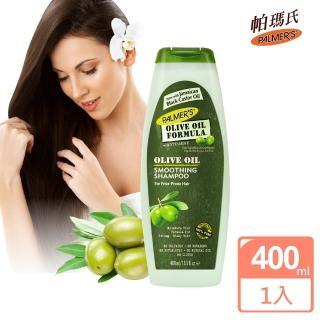 【帕瑪氏】天然橄欖菁華髮根強健洗髮乳400ml(頭皮養護/毛鱗片專用)   PALMER'S 帕瑪氏