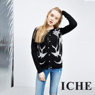 【ICHE 衣哲】黑白抽象印花羊毛針織針織外套