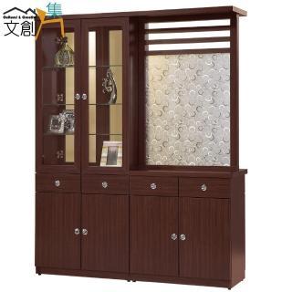 【文創集】拉彼斯   時尚5.3尺木紋雙面屏風櫃/玄關櫃組合(二色可選)