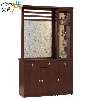 【文創集】拉彼斯   時尚4尺木紋雙面屏風櫃/玄關櫃組合(二色可選)