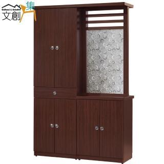 【文創集】拉彼斯   時尚4尺木紋雙面隔間櫃/玄關櫃組合(二色可選)