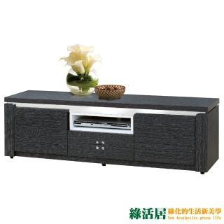 【綠活居】瑞那達  時尚5尺鐵刀木紋電視櫃/視聽櫃