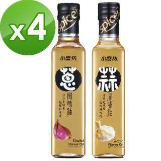 【小磨坊】蔥風味油X2+蒜風味油X2