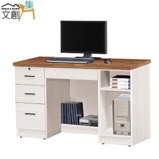 【文創集】索瑞亞  時尚4.2尺雙色書桌/電腦桌