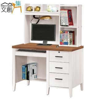 【文創集】索亞德  時尚3.5尺雙色書桌/電腦桌組合(上+下座)