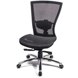 【aaronation 愛倫國度】頂級高韌性全網金屬底電腦椅(AM-813)
